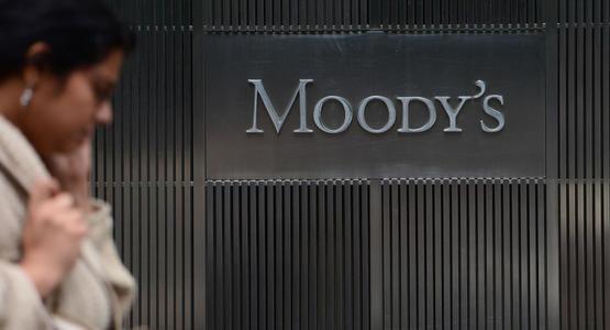 穆迪宣布完成对东南水(金融)有限公司评级的定期审查
