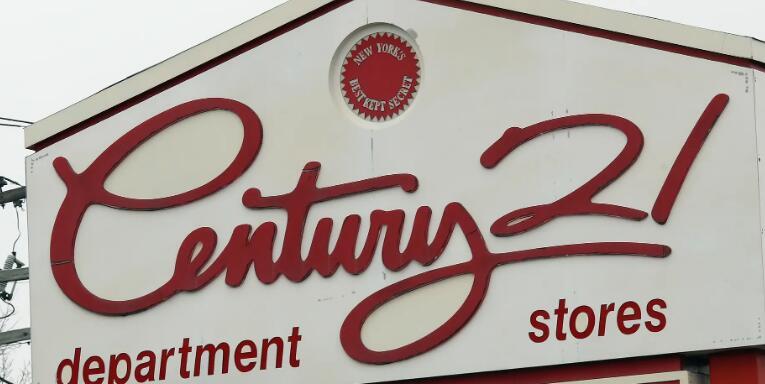 Century 21失去保险金后宣布破产