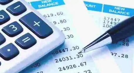 随着利率向南下降 可能是时候转移您的储蓄银行帐户了