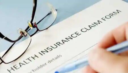 造币厂做出健康保险选择的指南