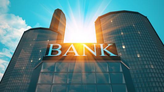 公立银行在2020年超越私人同业以取得业务